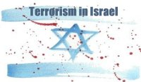 Comprehensive listing of terrorist attacks in Israel from 1920 to present
